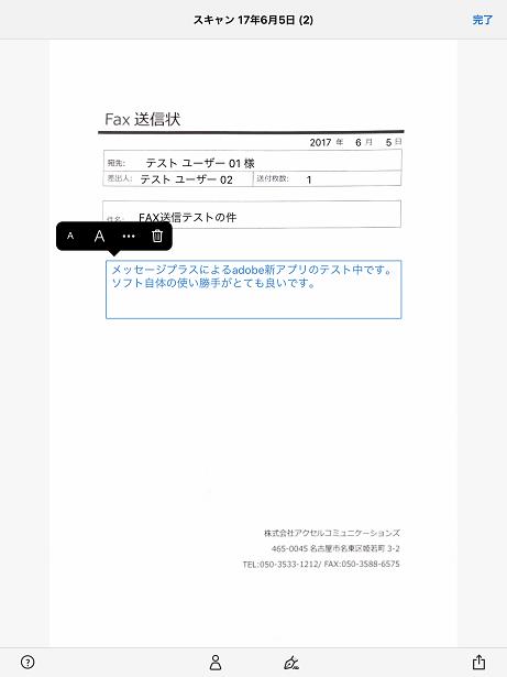 ファイル_003.png