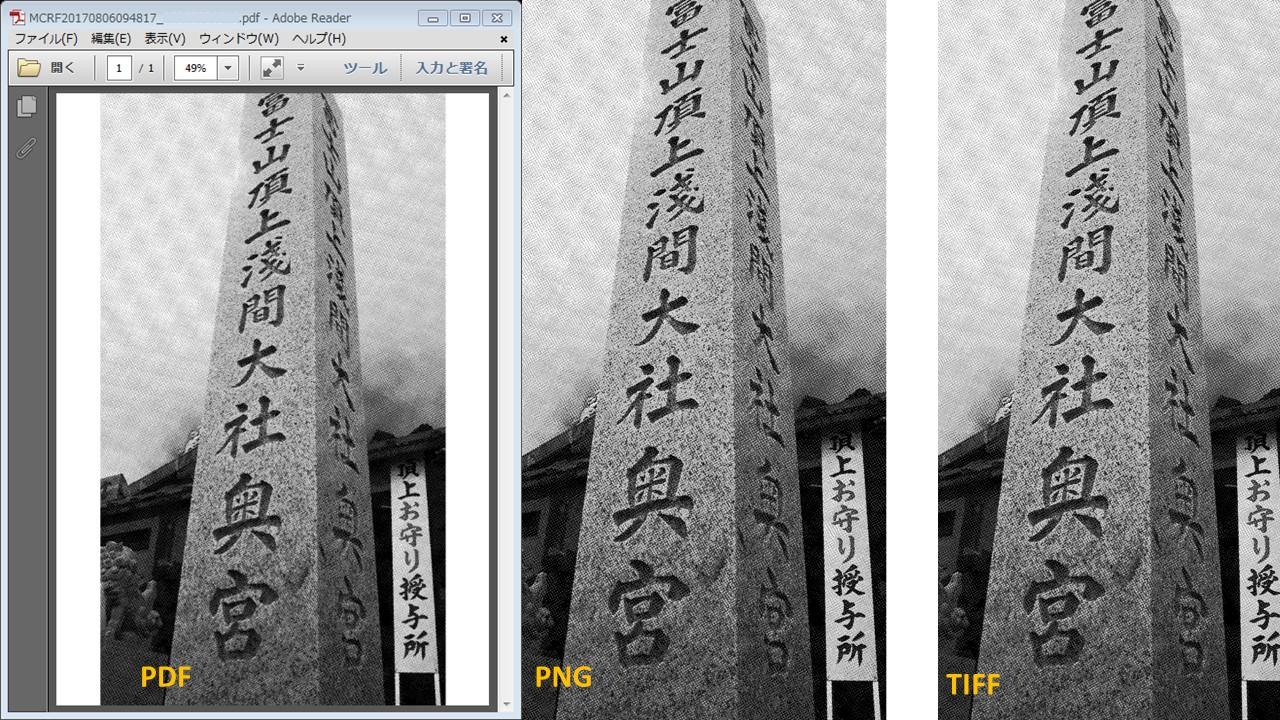 富士山山頂から届いたメッセージプラスの比較.jpg