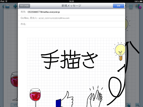 20130111-3.png